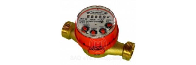 ВСГ-20 счетчик горячей воды.