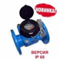 ВСХНд IP 68, счетчик холодной воды с импульсным выходом.
